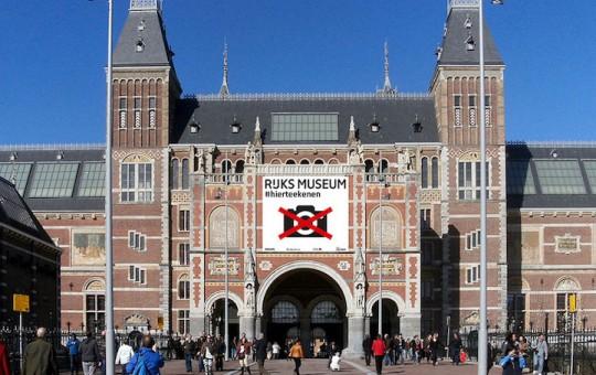 موزهای که عکاسی را ممنوع اعلام کرد